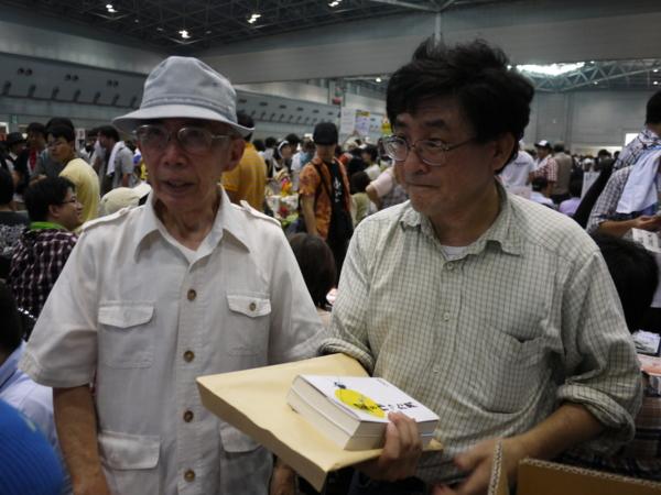 f:id:Imamura:20110814135141j:image