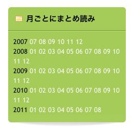 f:id:Imamura:20110829223959p:plain