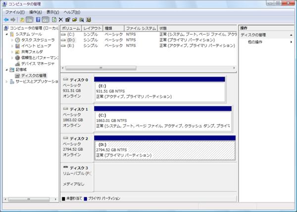 f:id:Imamura:20110910130913p:plain