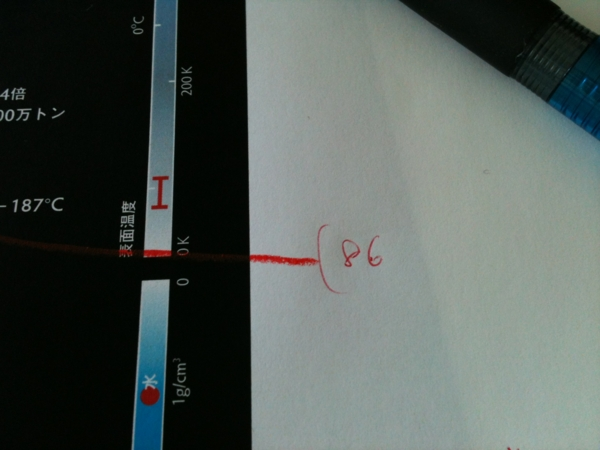 f:id:Imamura:20111026123049j:plain:h150