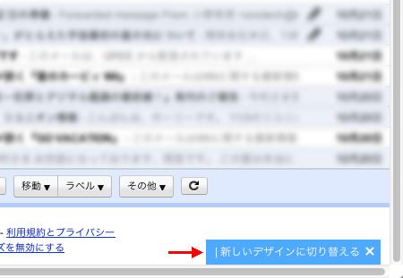 f:id:Imamura:20111102135721p:plain