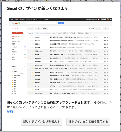 f:id:Imamura:20111102135722p:plain