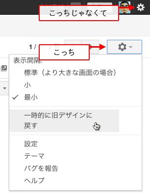 f:id:Imamura:20111102135724p:plain