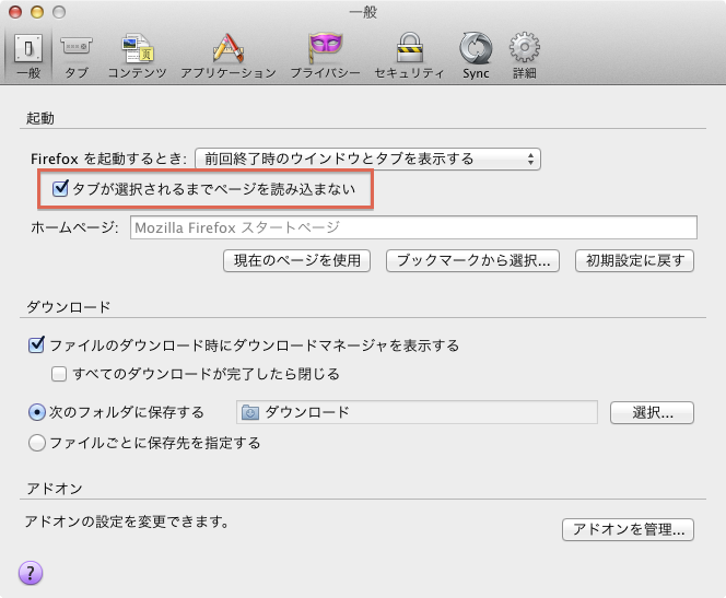 f:id:Imamura:20111122222858p:plain