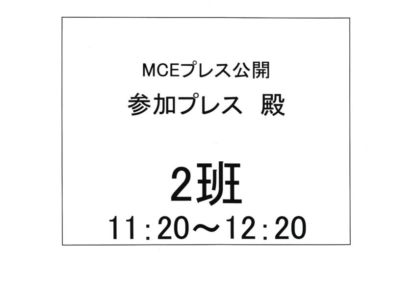 20111210115517