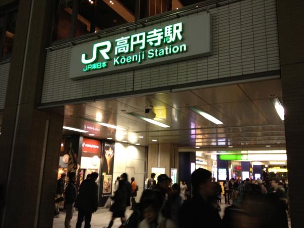 f:id:Imamura:20111210174242j:plain:w450