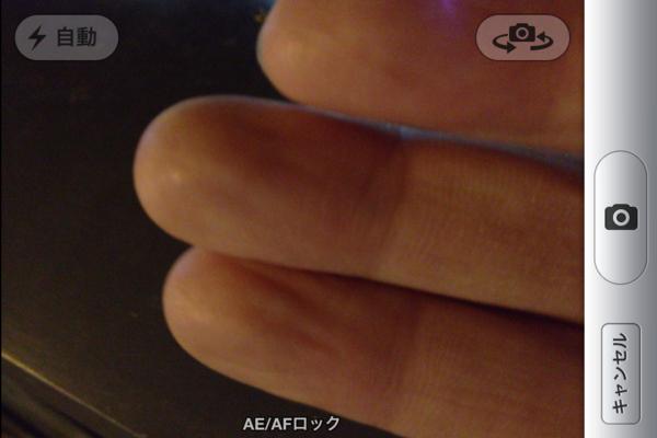 f:id:Imamura:20111225214156j:plain:w350
