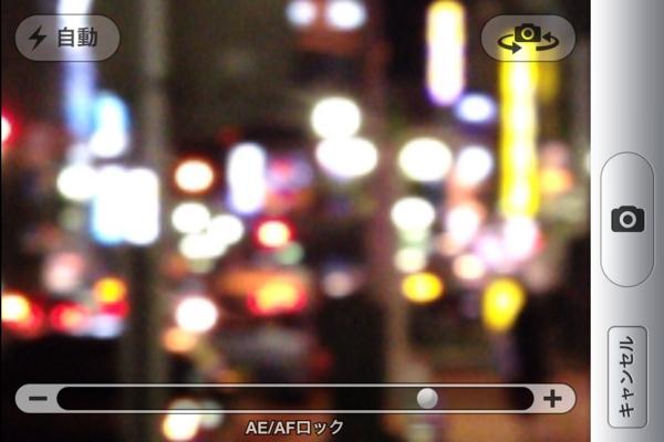 f:id:Imamura:20111225214212j:plain:w350