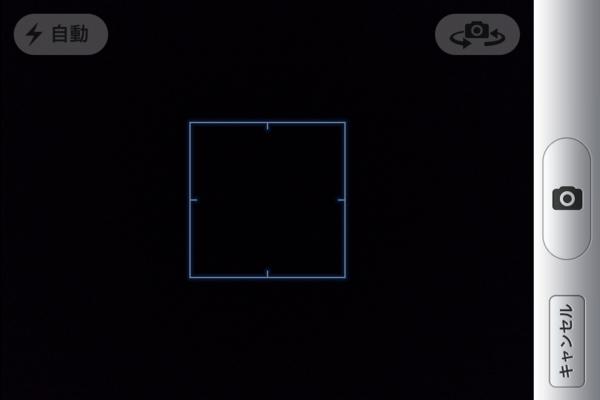 f:id:Imamura:20111228124904j:plain:w350