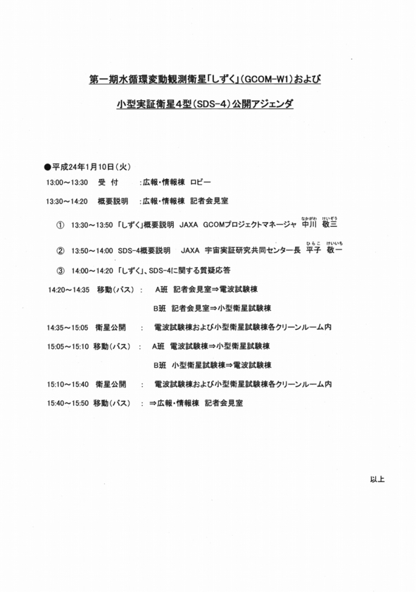 f:id:Imamura:20120111004556j:plain