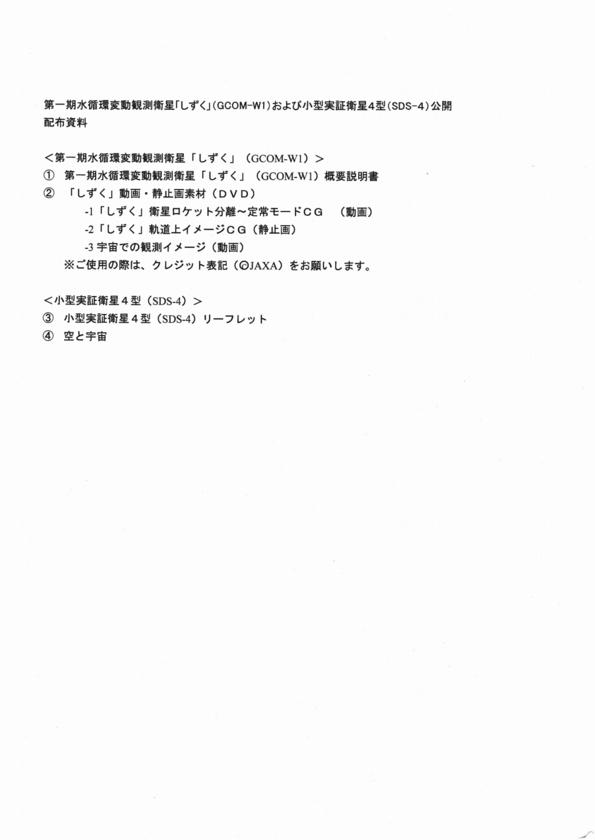 f:id:Imamura:20120111004557j:plain