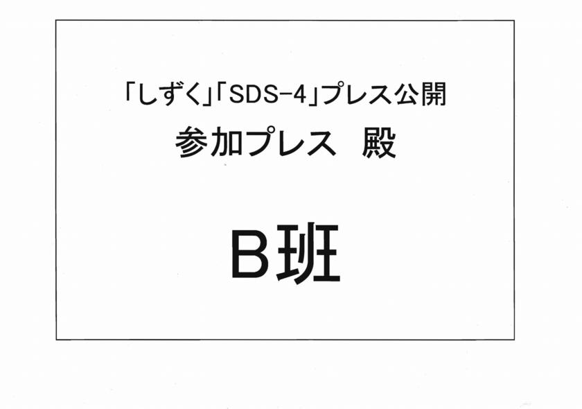 f:id:Imamura:20120111004558j:plain