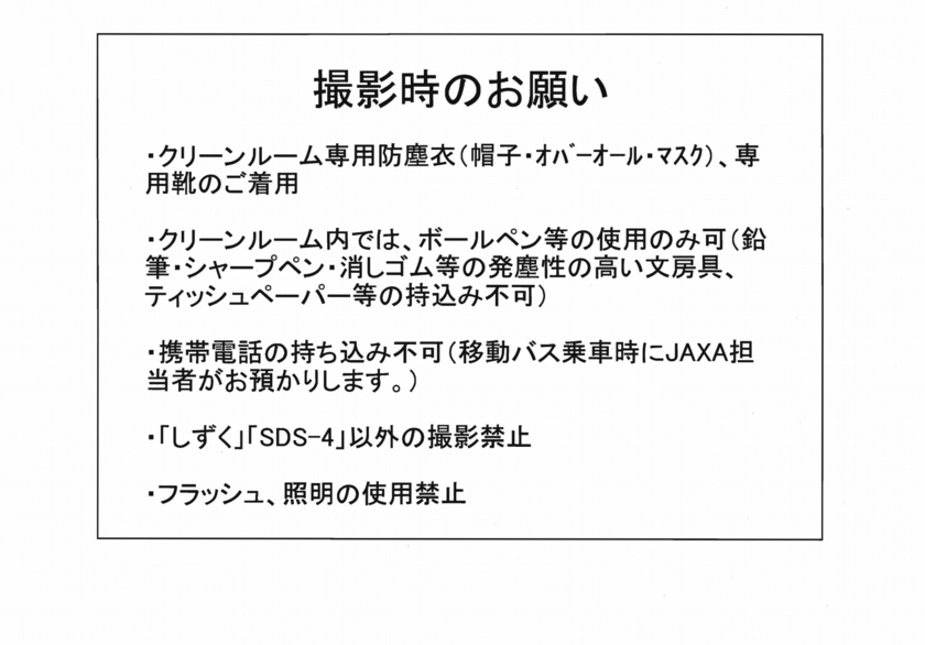 f:id:Imamura:20120111004559j:plain