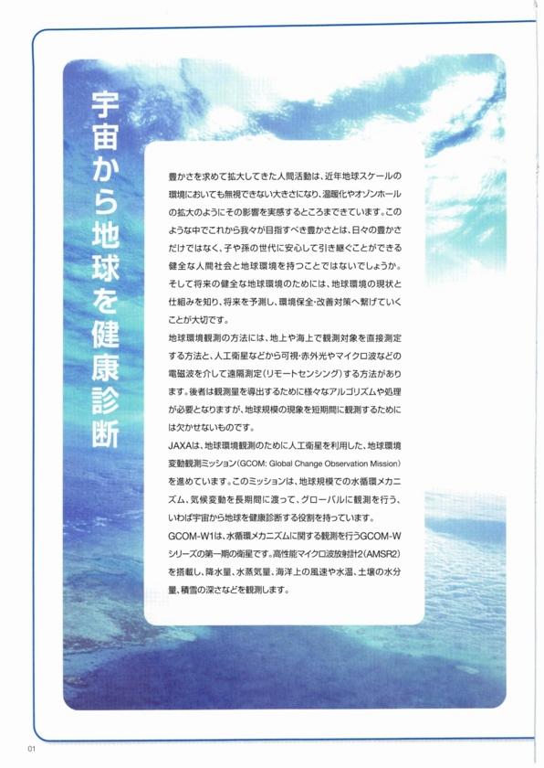 f:id:Imamura:20120111004601j:plain