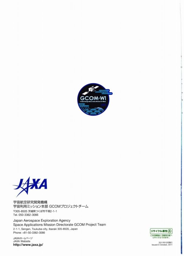 f:id:Imamura:20120111004627j:plain