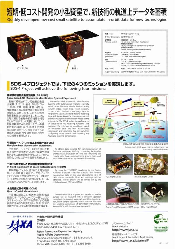 f:id:Imamura:20120111004629j:plain