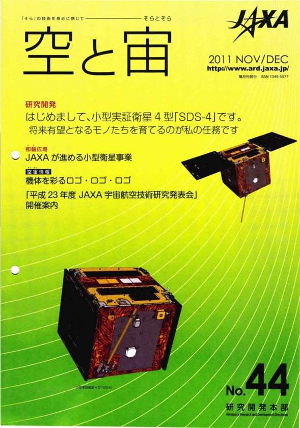 f:id:Imamura:20120111004630j:plain