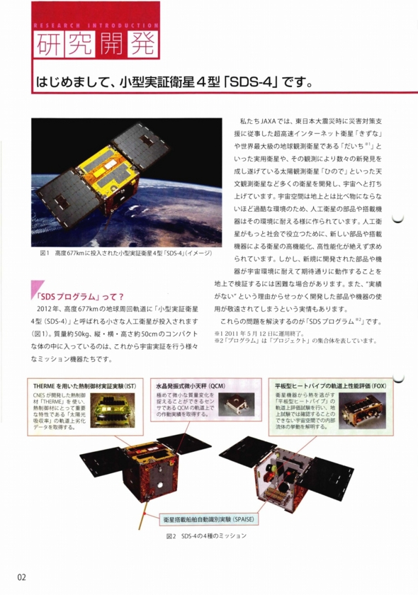 f:id:Imamura:20120111004631j:plain