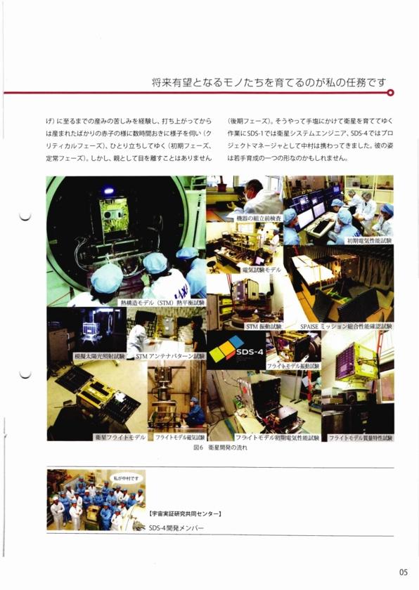 f:id:Imamura:20120111004634j:plain