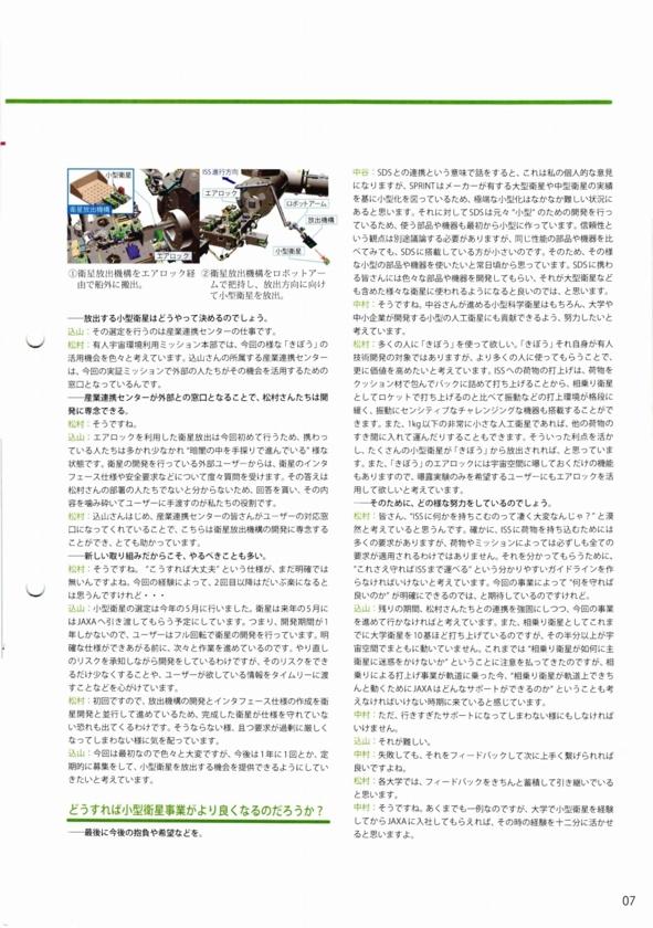 f:id:Imamura:20120111004636j:plain