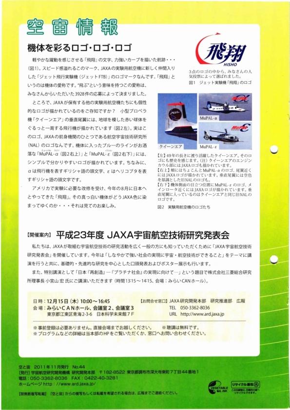 f:id:Imamura:20120111004637j:plain