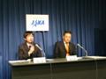 小惑星探査機『はやぶさ』サンプル国際研究公募の実施