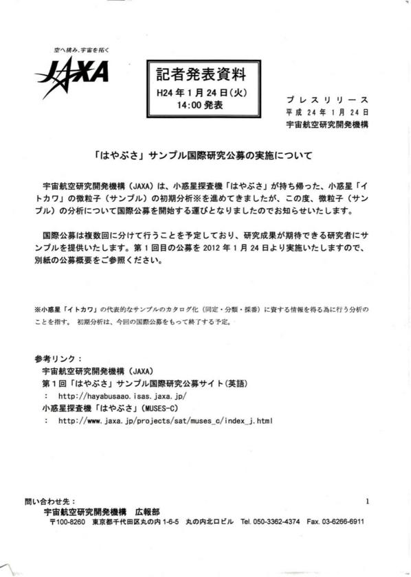 f:id:Imamura:20120124163154j:plain