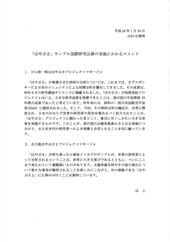 f:id:Imamura:20120124163158j:plain
