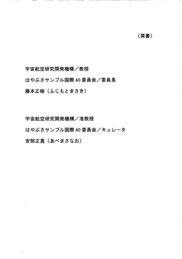 f:id:Imamura:20120124163159j:plain