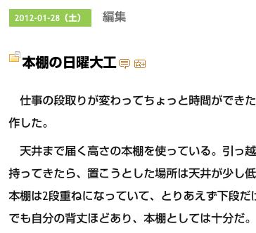 f:id:Imamura:20120201004339p:plain