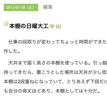 f:id:Imamura:20120201004340p:plain