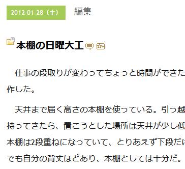 f:id:Imamura:20120201004341p:plain