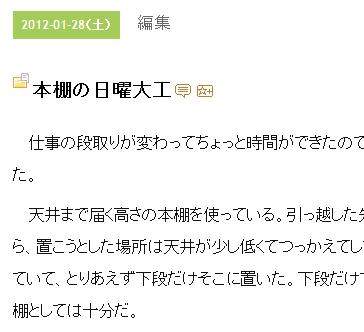 f:id:Imamura:20120201004342p:plain