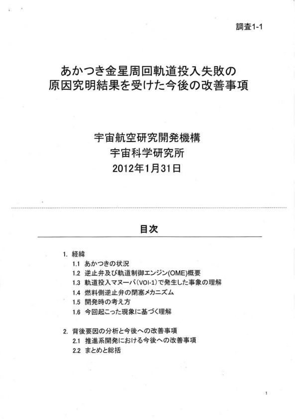 f:id:Imamura:20120201011349j:plain
