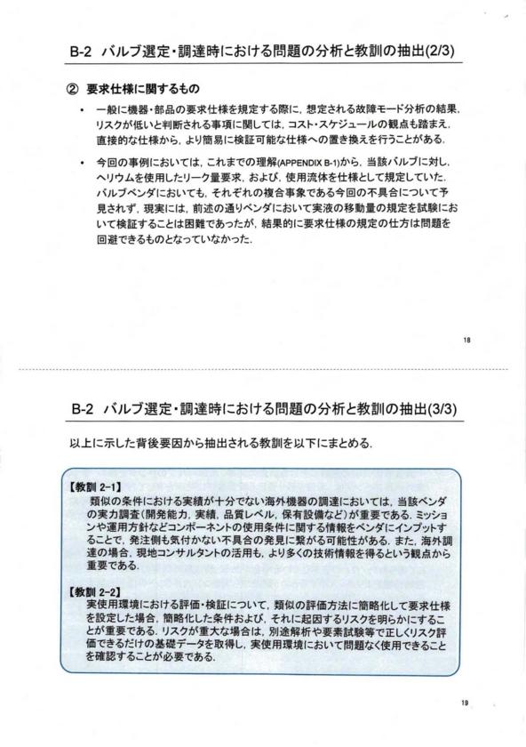 f:id:Imamura:20120201011358j:plain