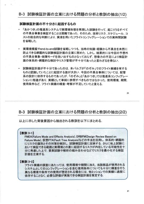 f:id:Imamura:20120201011359j:plain