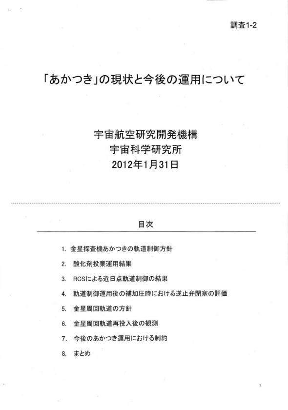 f:id:Imamura:20120201011400j:plain