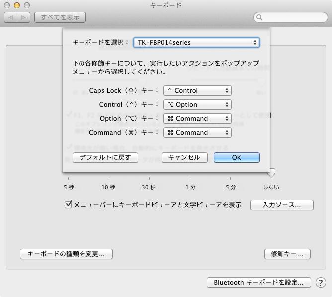 f:id:Imamura:20120209215326p:plain