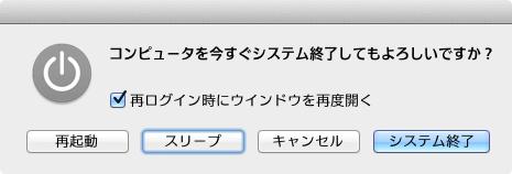 f:id:Imamura:20120209224118p:plain