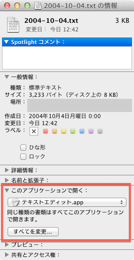 f:id:Imamura:20120212144422p:plain