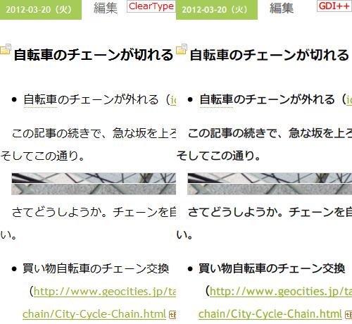 f:id:Imamura:20120323174617p:plain