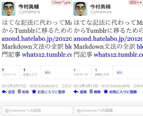 f:id:Imamura:20120323174618p:plain