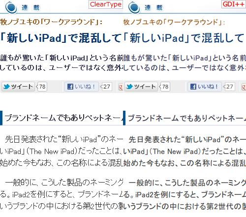f:id:Imamura:20120323174621p:plain