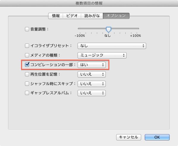 f:id:Imamura:20120326162607p:plain