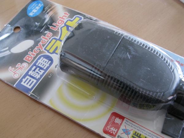f:id:Imamura:20120402120834j:plain:w400