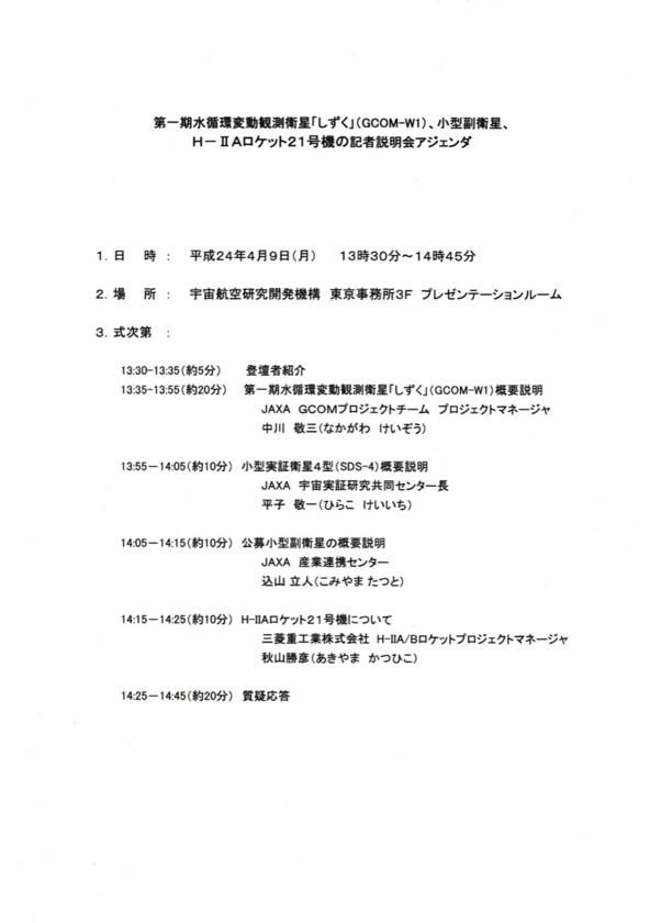 f:id:Imamura:20120411130201j:plain