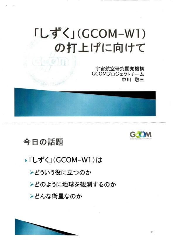 f:id:Imamura:20120411130202j:plain
