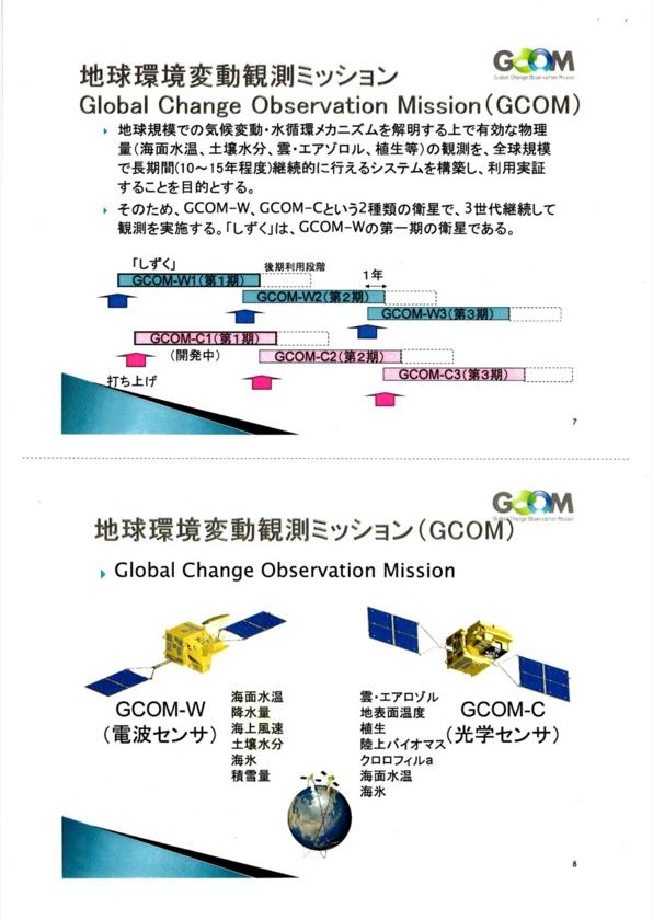 f:id:Imamura:20120411130205j:plain