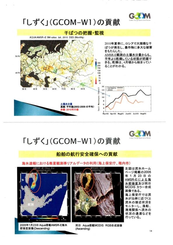 f:id:Imamura:20120411130208j:plain