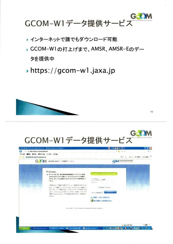 f:id:Imamura:20120411130209j:plain
